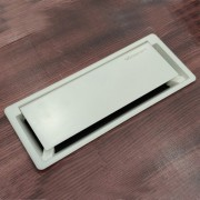 Electric Box Slim 2